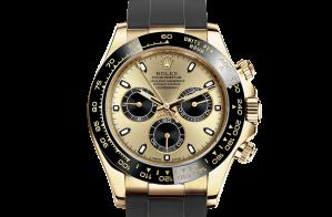 Rolex Cosmograph Daytona Oyster 40 mm yellow gold 116518ln-0048